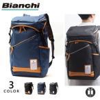 公式 Bianchi ビアンキ リュック リュックサック メンズ レディース バックパック 大容量 通学 A4 NBTC-55 送料無料
