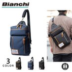 公式 Bianchi ビアンキ 4way ボディバッグ 大きめ メンズ NBTC-74 送料無料