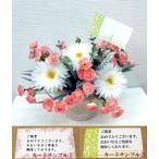 光の楽園 メッセージカード(メッセージカードのみの販売はできません)