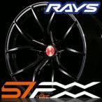 【在庫あり・即納可】 RAYS gram LIGHTS 57FXX 16inch 6.5J PCD:100 穴数:4H カラー:BM レイズ グラムライツ 57エフエックス