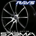 RAYS gram LIGHTS AZURE 57GMA 18inch 7.5J PCD:114.3 穴数:5H カラー : H9 / KF レイズ グラムライツ アズールシリーズ