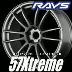 RAYS gram LIGHTS 57XTREME STD SPEC 18inch 7.5J PCD:114.3 穴数:5H カラー: SU / MF レイズ グラムライツ 57エクストリーム