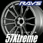 RAYS gram LIGHTS 57XTREME SP SPEC 17inch 7.0J PCD:100 穴数:4H カラー: MP レイズ グラムライツ 57エクストリーム