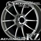 YOKOHAMA WHEEL ADVAN Racing RZ 17inch 8.0J PCD:100 穴数:5H カラー: DG/BZ/HS アドバン レーシング