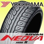 YOKOHAMA (ヨコハマ) ADVAN NEOVA AD08R 195/45R16 80W サマータイヤ アドバン・ネオバ