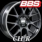 【在庫あり・即納可】 BBS CH-R 19inch 8.0J PCD:120 穴数:5H カラー:SB(サテンブラック・リムプロテクター) ドイツビービーエス Import car (輸入車用)