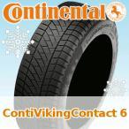 Continental (コンチネンタル) ContiVikingContact 6 CVC6 SUV 235/55R19 スタッドレスタイヤ コンチ バイキング コンタクト・シックス