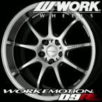 WORK EMOTION D9R 19inch 9.5J PCD:114.3 穴数:5H カラー: AHG/BLK/WHT/GTSRC ワーク エモーション