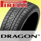 PIRELLI (ピレリ) DRAGON 165/45R16 74V サマータイヤ ドラゴン