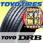 【4本セット】TOYO TIRE (トーヨータイヤ) TOYO DRB 165/50R16 75V サマータイヤ トーヨー ディーアールビー