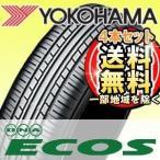 【4本セット限定価格】YOKOHAMA (ヨコハマ) ECOS ES31 165/65R14 79S サマータイヤ エコス イーエスサンイチ
