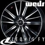 WEDS LEONIS FY 15inch 4.5J PCD:100 穴数:4H カラー:PBMC / HSMCIII / BMCMC ウェッズ レオニス エフワイ