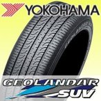 YOKOHAMA (ヨコハマ) GEOLANDAR SUV G055 175/80R16 91S サマータイヤ ジオランダー エスユーブイ