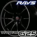 RAYS VOLK RACING G25 18inch 7.5J PCD:100 穴数:5H カラー: CB レイズ ボルクレーシング