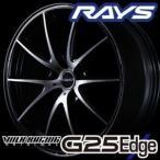RAYS VOLK RACING G25Edge 20inch 10.0J PCD:114.3 穴数:5H カラー: KC 受注生産カラー: NF / TC / GF レイズ ボルクレーシング