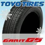 TOYO TIRES (トーヨータイヤ) GARIT G5 195/65R15 スタッドレスタイヤ ガリットG5