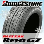 BRIDGESTONE (ブリヂストン) BLIZZAK REVO GZ 215/70R15 スタッドレスタイヤ ブリザック レボ ジーゼット