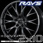 【ヴェゼル・CX-5に!在庫あり・即納可】RAYS HOMURA 2X10 RCF MODEL 19inch 8.0J PCD:114.3 穴数:5H カラー: HA レイズ ホムラ