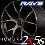 RAYS HOMURA 2×5s (ツーバイファイブ) 20inch 8.5J PCD:114.3 穴数:5H カラー: HG レイズ ホムラ