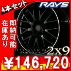 【大人気商品が即納可能】 RAYS HOMURA 2×9 (ツーバイナイン) 20inch 8.5J PCD:114.3 穴数:5H カラー: HL レイズ ホムラ
