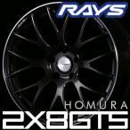 RAYS HOMURA 2X8GTS 18inch 8.0J PCD:114.3 穴数:5H カラー: H8 レイズ ホムラ