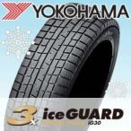 【2016年製】 YOKOHAMA (ヨコハマ) iceGUARD 30 PLUS IG30PLUS 165/70R14 81Q スタッドレスタイヤ アイスガード トリプルプラス