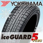 YOKOHAMA (ヨコハマ) iceGUARD 5 PLUS IG50PLUS 225/45R17 91Q スタッドレスタイヤ アイスガード ファイブプラス