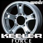 ショッピングFORCE WEDS KEELER FORCE 16inch 5.5J PCD:139.7 穴数:5H カラー:HYPER SILVER ウェッズ アドベンチャー キーラー フォース