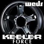 【在庫あり・数量限定特価】WEDS KEELER FORCE 16inch 5.5J PCD:139.7 穴数:5H カラー:G-BLK インセット:+22 ウェッズ キーラー フォース ジムニー