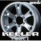 ショッピングFORCE WEDS KEELER FORCE 16inch 7.0J PCD:139.7 穴数:6H カラー:HYPER SILVER ウェッズ アドベンチャー キーラー フォース