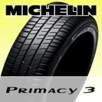 【国内正規品】 MICHELIN(ミシュラン) PRIMACY 3 235/50R18 97W サマータイヤ (コンフォート) プライマシー スリー