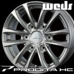WEDS PRODITA HC 16inch 6.5J PCD:139.7 穴数:6H カラー:TITAN-SILVER ウェッズ プロディータエッチシー キャラバン専用モデル