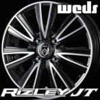 WEDS RIZLEY JT 15inch 5.5J PCD:100 穴数:4H カラー:BLACK METALLIC/POLISH ウェッズ ライツレー ジェーティー