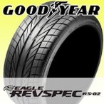 GOOD YEAR (グッドイヤー) EAGLE REVSPEC RS-02 215/45R17 87W サマータイヤ イーグル レヴスペック アールエス ゼロツー