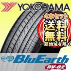 *2017年製*【4本セット】YOKOHAMA (ヨコハマ) BluEarth RV-02 205/60R16 92H サマータイヤ アールブイ ゼロツー