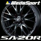 WEDS SPORT SA-20R 15inch 5.0J PCD:100 穴数:4H カラー:WBC ウェッズスポーツ エスエーニーマルアール