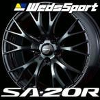 WEDS SPORT SA-20R 18inch 8.5J PCD:114.3 穴数:5H カラー:WBC ウェッズスポーツ エスエーニーマルアール