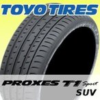 TOYO TIRE (トーヨータイヤ) PROXES T1 Sport SUV 265/60R18 110V サマータイヤ プロクセス ティーワンスポーツ エスユーブイ