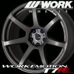 WORK EMOTION T7R 18inch 8.5J PCD:114.3 穴数:5H カラー: AHG/MGM/WHT/GTS ワーク エモーション