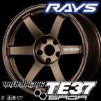 RAYS VOLK RACING TE37 SAGA 17inch 7.5J PCD:100 穴数:4H カラー: MM / BR レイズ ボルクレーシング