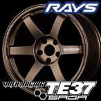 RAYS VOLK RACING TE37 SAGA 18inch 9.0J PCD:114.3 穴数:5H カラー: MM / BR レイズ ボルクレーシング