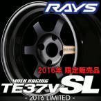 【※5月上旬入荷予定】 RAYS VOLK RACING TE37V SL 15inch 7.5J PCD:114.3 穴数:4H カラー: PW レイズ ボルクレーシング