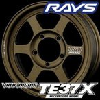 RAYS VOLK RACING TE37 X Progressive model 16inch 5.5J PCD:139.7 穴数:5H カラー: BR 受注生産カラー: MG レイズ ボルクレーシング