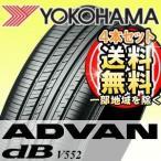 【新製品・4本セット】YOKOHAMA (ヨコハマ) ADVAN dB V552 205/60R16 92V サマータイヤ アドバンデシベル