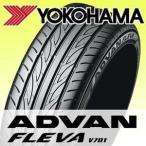 YOKOHAMA (ヨコハマ) ADVAN FLEVA V701 195/50R16 84V サマータイヤ アドバン・フレバ