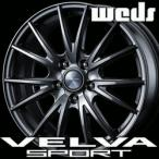 WEDS VELVA SPORT 18inch 8.0J PCD:114.3 穴数:5H カラー:DEEP METAL ウェッズ ヴェルバ スポルト