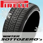 PIRELLI (ピレリ) WINTER SOTTOZERO 3 275/35R19 96V スタッドレスタイヤ ウィンター ソットゼロ