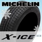 MICHELIN (ミシュラン) X-ICE XI3 185/55R16  スタッドレスタイヤ エックスアイスリー