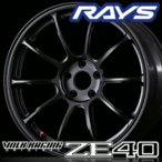 RAYS VOLK RACING ZE40 18inch 8.0J PCD:114.3 穴数:5H カラー: MM / GB レイズ ボルクレーシング