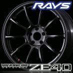 RAYS VOLK RACING ZE40 18inch 9.5J PCD:114.3 穴数:5H カラー: MM / GB レイズ ボルクレーシング